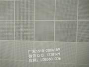 铝天花、工程铝扣板_IMG20160709140208