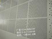 铝天花、工程铝扣板_IMG20160709140346