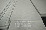 铝天花、工程铝扣板_IMG20160827160004