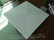 铝天花、工程铝扣板_QQ图片20151020175256