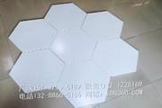 铝天花、工程铝扣板_QQ图片20160907090848
