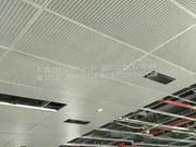 铝天花、工程铝扣板_冲孔吊顶天花 (14)