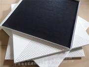 铝天花、工程铝扣板_传喜金属天花 (1)