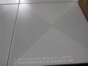 铝天花、工程铝扣板_传喜金属天花 (2)