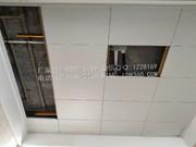 铝天花、工程铝扣板_扣板天花吊顶 (3)