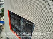 铝单板幕墙、金属墙面_IMG_20160526_134317_HDR