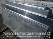 铝单板幕墙、金属墙面_2015_11_27_10_31_35_0