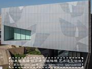 铝单板幕墙、金属墙面_