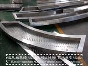 异型铝单板,雕花铝单板_2015_11_18_15_28_41_0