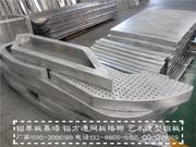 异型铝单板,雕花铝单板_2015_11_18_15_29_46_0