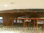 异型铝单板,雕花铝单板_弧形铝板天花