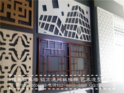 异型铝单板,雕花铝单板_复古木纹镂空铝板