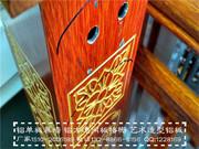 异型铝单板,雕花铝单板_木纹雕花铝型材