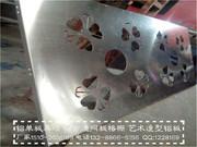 异型铝单板,雕花铝单板_艺术雕花装饰板