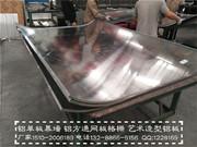 异型铝单板,雕花铝单板_IMG20151231101918 (2)