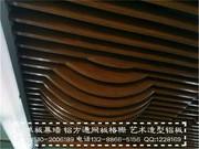 异型铝单板,雕花铝单板_弧形吊顶铝板
