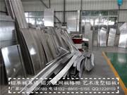 异型铝单板,雕花铝单板_2015_08_21_15_40_32_0