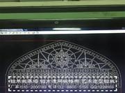 异型铝单板,雕花铝单板_艺术雕花铝单板