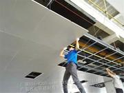 金属铝扣板天花-吊顶案例
