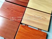 2017年图册(铝板幕墙天花)_金属木纹烤漆铝单板