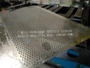 2017年图册(铝板幕墙天花)_铝单板厂家定制各种冲孔孔型