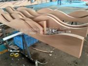 2017年图册(铝板幕墙天花)_木纹波浪造型吊顶天花板