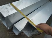 2018年图册(铝板幕墙天花)_工艺铝型材