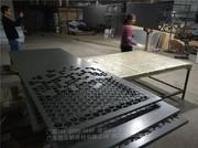 2019年图册(铝板幕墙天花)_艺术冲孔雕刻铝单板 (4)